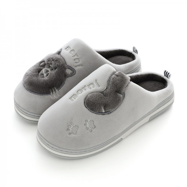 Mens Scuffs Kitty Cat Hoodback Couple House Slippers